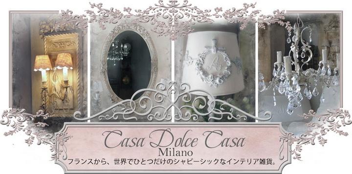 Casa Dolce Casa ーシャビーシックなフランス雑貨ー